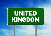 Signo de carretera de reino unido — Foto de Stock