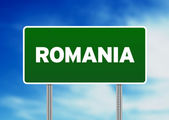 Romania Highway Sign — Stock Photo