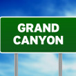Royalty-Free Stock Photo: Grand Canyon Highway Sign