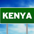 Kenya Highway Sign — Stock Photo