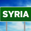 Syria Highway  Sign — Stock Photo