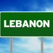Lebanon Highway Sign - Stock Photo