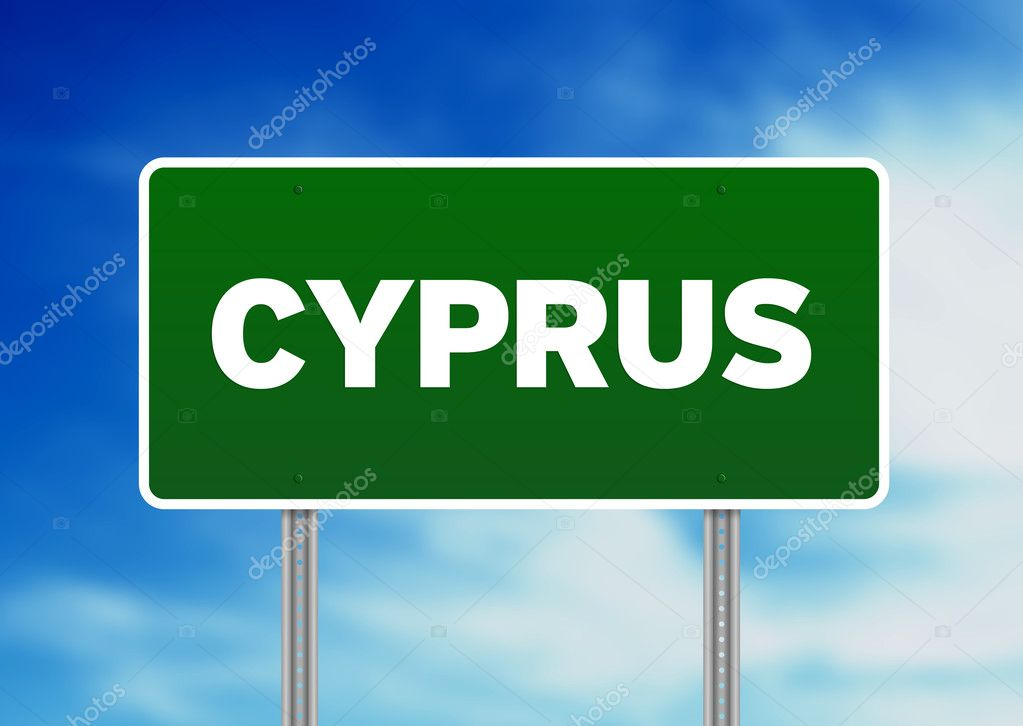 Green Cyprus highway sign on Cloud Background.   Stock Photo #6114953