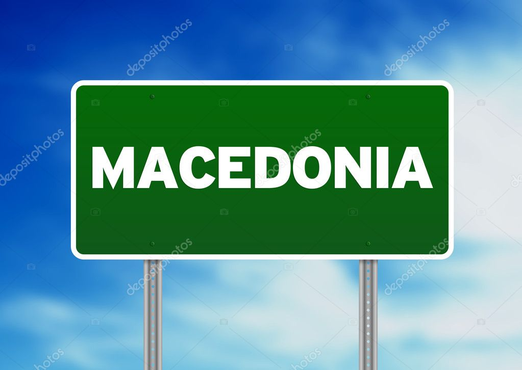 Green Macedonia highway sign on Cloud Background.  — Stock Photo #6117523