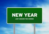 Yeni yıl otoban işareti — Stok fotoğraf