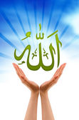Hand holding a Allah sign — Stock Photo