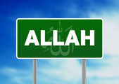 Green Road Sign Allah — Stock Photo