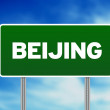 Beijing Road Sign — Stock Photo