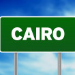 Cairo Road Sign - Stock Photo