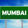 Mumbai Road Sign — Stock Photo
