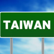 Taiwan Road Sign — Stock Photo