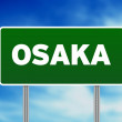 Osaka Road Sign — Stock Photo