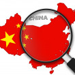 Magnifying Glass - China - Stock Photo