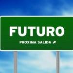 Future Road Sign — Stock Photo