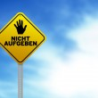 Yellow Road Sign with Don't give up — Stock Photo