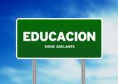 Utbildning vägmärke — Stockfoto