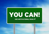 Green Road Sign - You Can! — Stock Photo