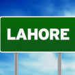 Royalty-Free Stock Photo: Green Road Sign - Lahore