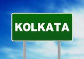 Green Road Sign - Kolkata — Stock Photo