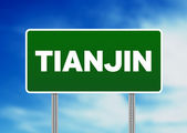 Green Road Sign - Tianjin, China — Stock Photo