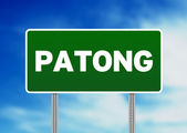 Green Road Sign - Patong, Thailand — Stock Photo