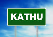 Green Road Sign - Kathu, Thailand — Stockfoto
