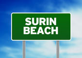Green Road Sign - Surin Beach, Thailand — Stock Photo