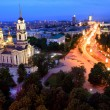donetsk city — Stock Photo