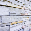 Close up  stone wall in perspective view — Stock Photo