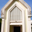 Church entrance of thai temple in north-east of Thailand — Stock Photo #5785896