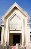 Igreja entrada do templo tailandês no nordeste da Tailândia — Fotografia Stock