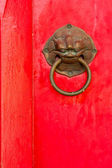 Chinese knock door style — Stockfoto