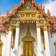 Traditional Thai style architecture - Foto Stock