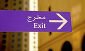 Sigh Exit — Stock Photo