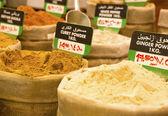 Mercato delle spezie — Foto Stock