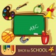 Colorful school background — Stock Vector #6401021
