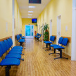 Interior of Hospital — Stock Photo #6258722