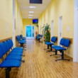 Interior of Hospital — Stock Photo