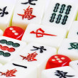 Chinese mahjong — Stock Photo #6046077