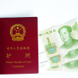 Chinese passport and money — 图库照片