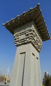 Bâtiment ancien chinois — Photo
