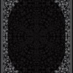 Vintage floral frame — Stock Vector #5624746