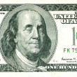 Closed Eyed Franklin 100 US Dollar Bill — Stock Photo