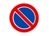 No parking sign — Stock Photo