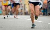 Foot race — Stock Photo