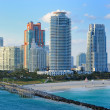 Miami Skyline — Stock Photo #5533137