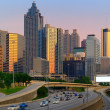 Atlanta, Georgia Skyline — Stock Photo #5621095