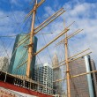 Mast and Skyscrapers — Stock Photo #5621164