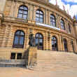Rudolfinum Prague, Czech Republic — Stock Photo