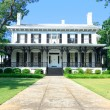Foto de Stock  : Antebellum Mansion